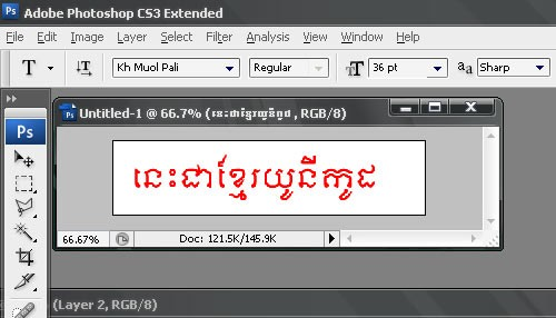 Download Khmer Font For Photoshop