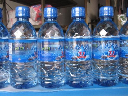 ទឹកបរិសុទ្ធ-น้ำเปล่า ภาษาเขมรวันละคำ