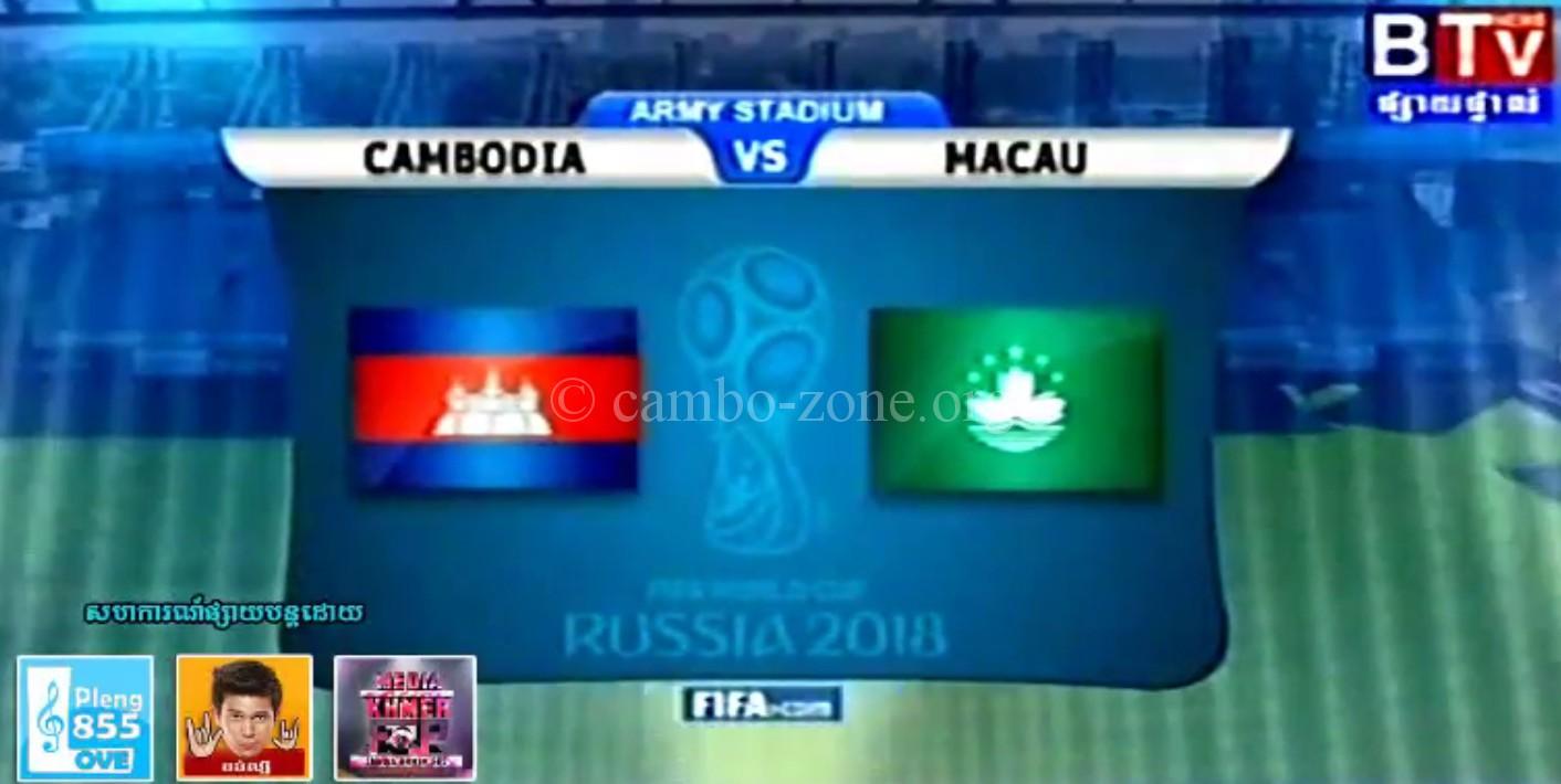 Cambodia & Macau 12 March 2015 Full Match