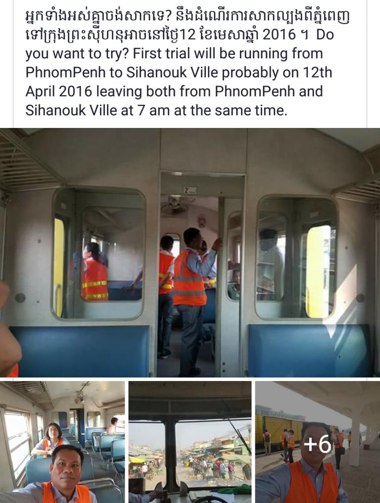 รถไฟสายใหม่ของชาวคะแมร์เสร็จเรียบร้อยแล้ว