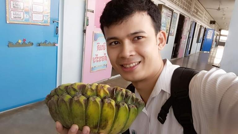 ចេកប្រណម-กล้วยเทพพะนม ภาษาเขมรวันละคำ រៀនភាសាថៃ